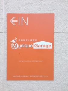 IMG_2507